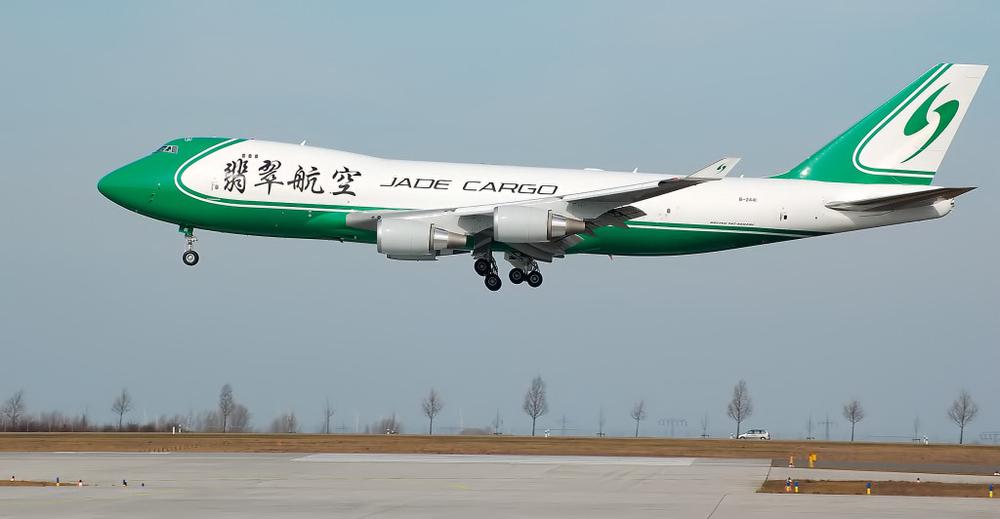 Jade Cargo Boeing 747-4EV (ERF) (B-2441) ---> beim Landen ;D