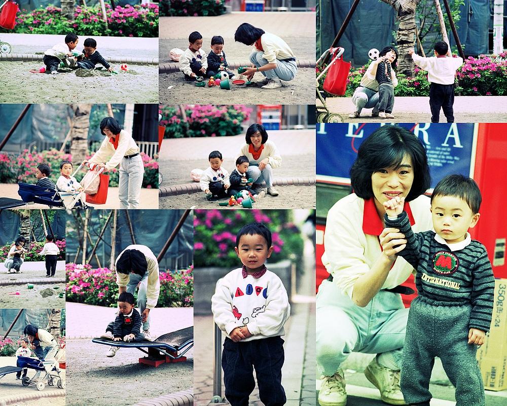 Jap. Mutter mit ihren beiden Söhnen auf dem Spielplatz in Hiroshima