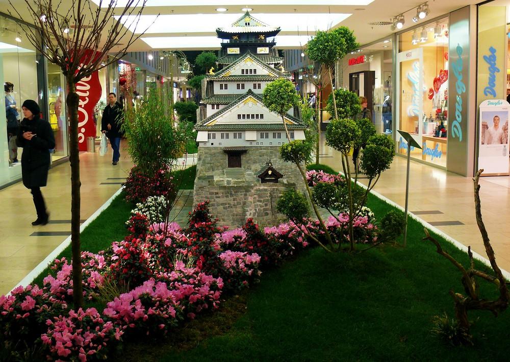 Japan im Kaufhaus