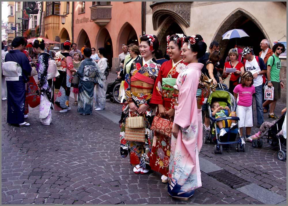 Japan in Innsbruck