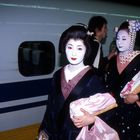 JAPAN MOMENTS 1980-2015 - Bild 254