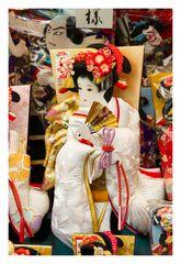 Japanese Culture [Hagoita]-2