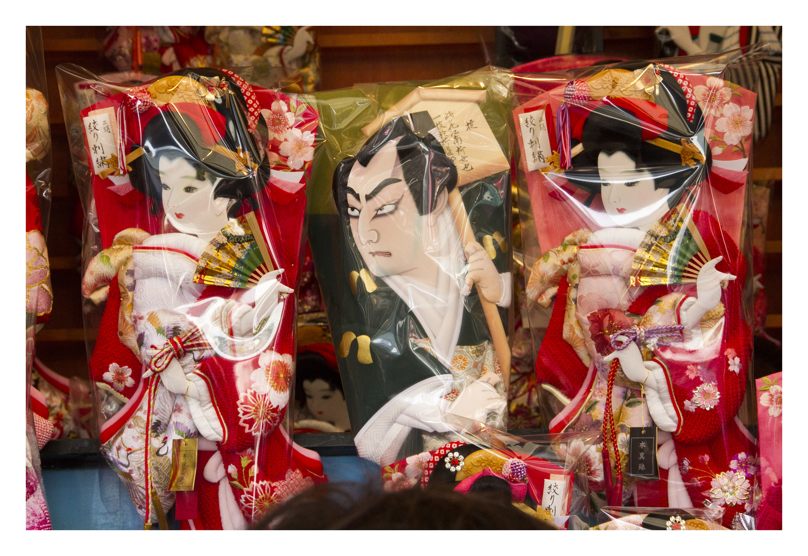 Japanese Culture [Hagoita]-4