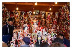 Japanese Culture [Hagoita]-5