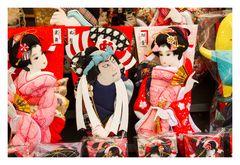 Japanese Culture [Hagoita]-7
