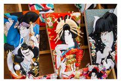 Japanese Culture [Hagoita]-8