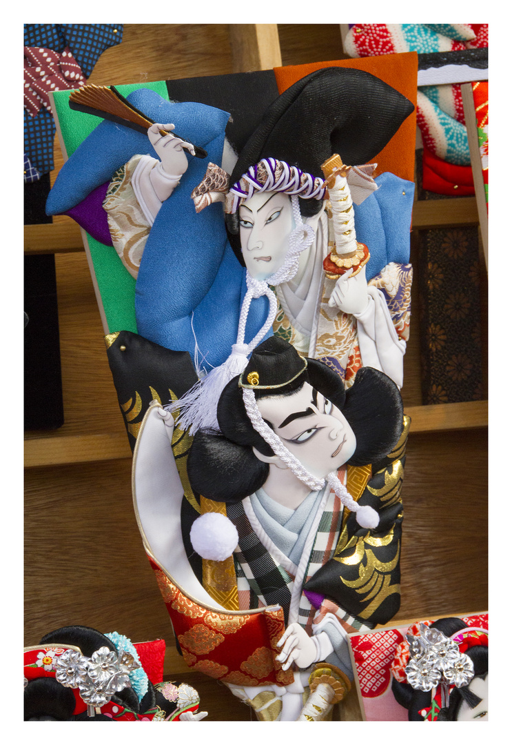 Japanese Culture [Hagoita]-9