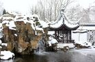 Japanische Garten
