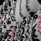 Japanische Lampions