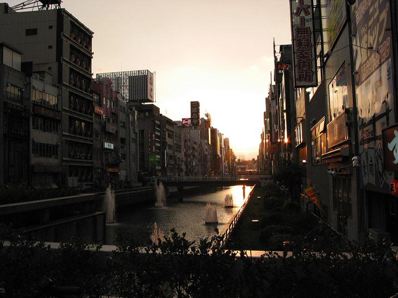 Japanische Sonne