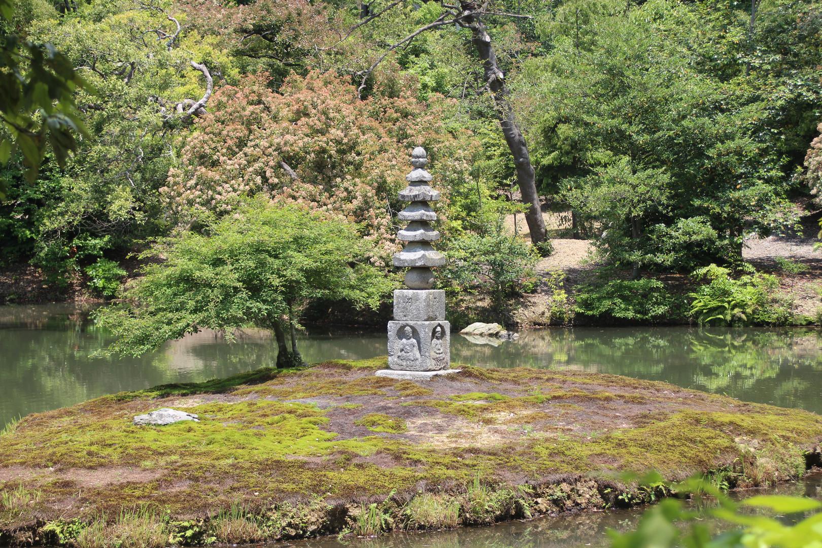 Japanischer Zen Garten In Kyoto Foto Bild Asia Japan East Asia