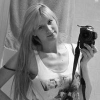 Jasmin Metzen