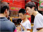 Jeunesse chinoise