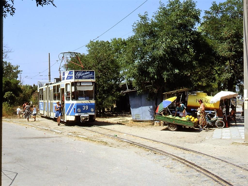 Jewpatorija/Krim im Sommer 1998