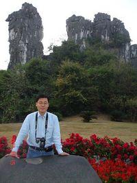 Jianbin Guo