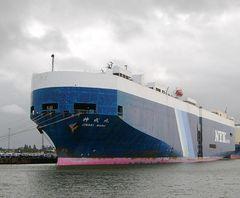 Jinsei Maru - Autotransporter
