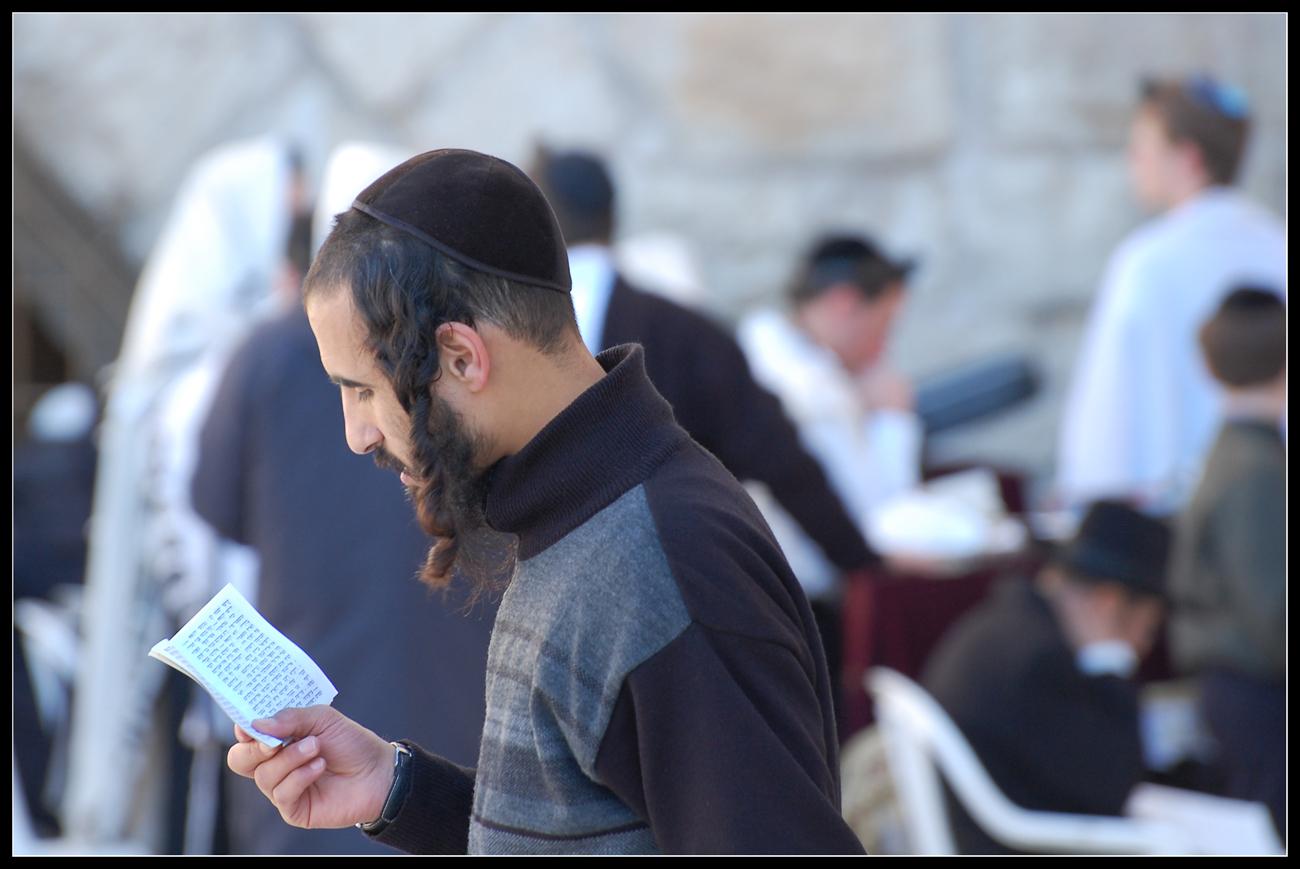Jüdisch Orthodox