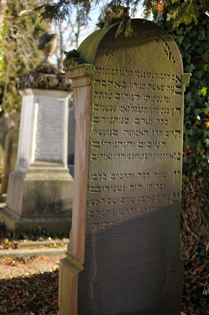 Jüdischer Friedhof Laupheim (2)