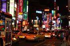 Just Taipei