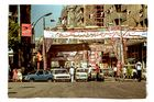 Kairo 1978