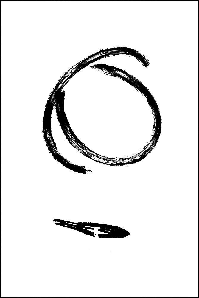 Kalligraphie aus Feuer II