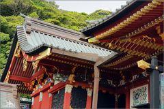 Kamakura VII
