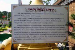 Kambodscha - Angkor - ältestes Kloster in Siem Reap