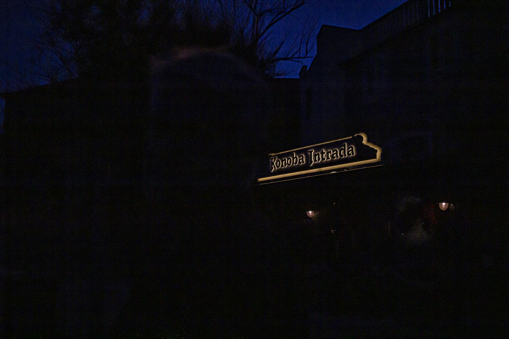 Kanoba Intrata nocturna