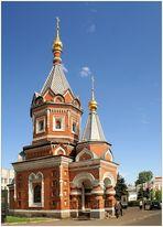 Kapele in Jaroslavl an der Wolga