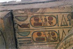 Karnak - Particolare