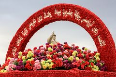 Kashgar (4)- Mao