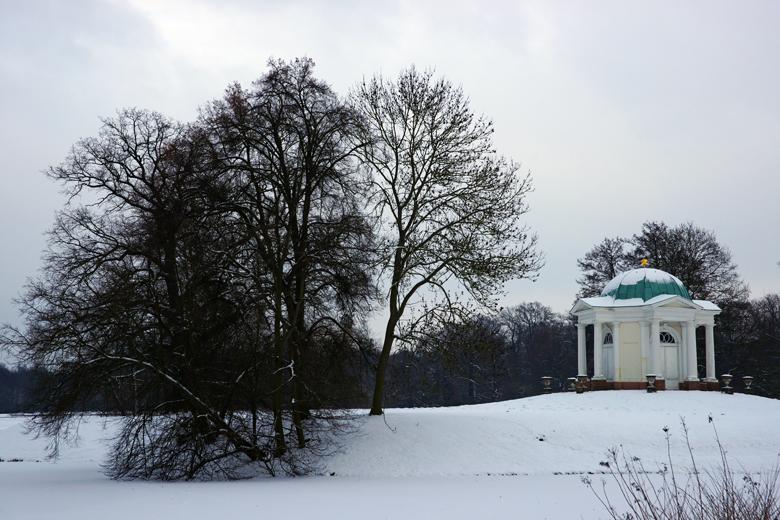 Kassel / Pavillon im Aueteich