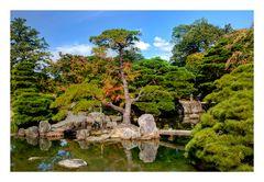 Katsura Imperial Villa in Kyoto-11