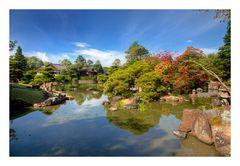 Katsura Imperial Villa in Kyoto-9