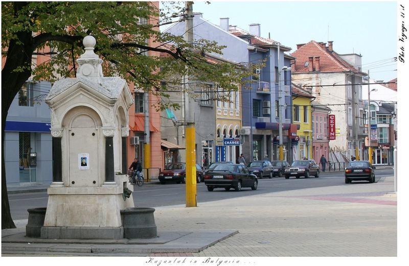 Kazanlak in Bulgaria - 2006