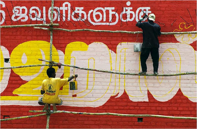 Kerala-Tamil Nadu 09