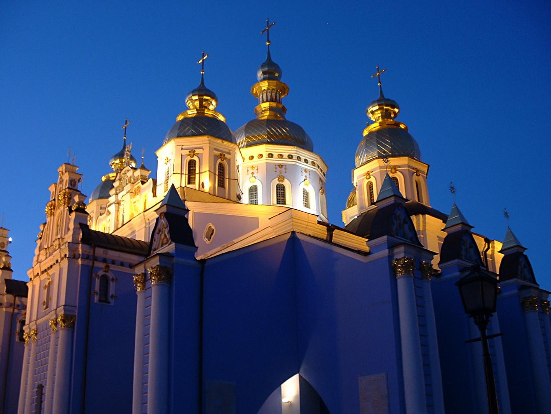Kiev, Sainte Sophie