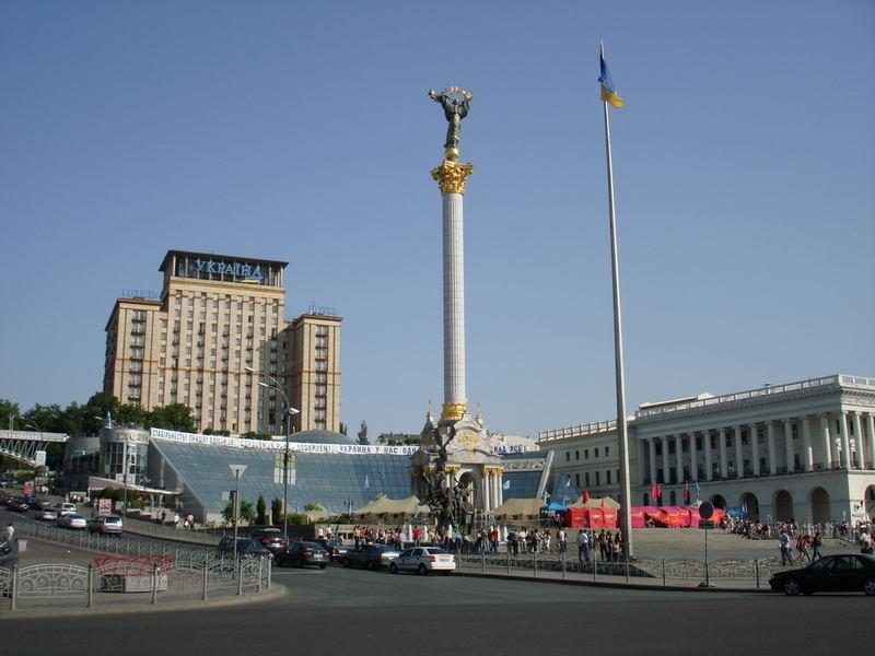 Kiew - Unabhängigkeitsplatz