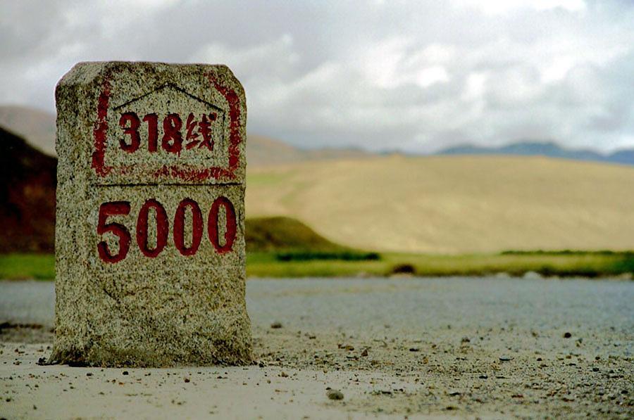Kilometerstein 5000