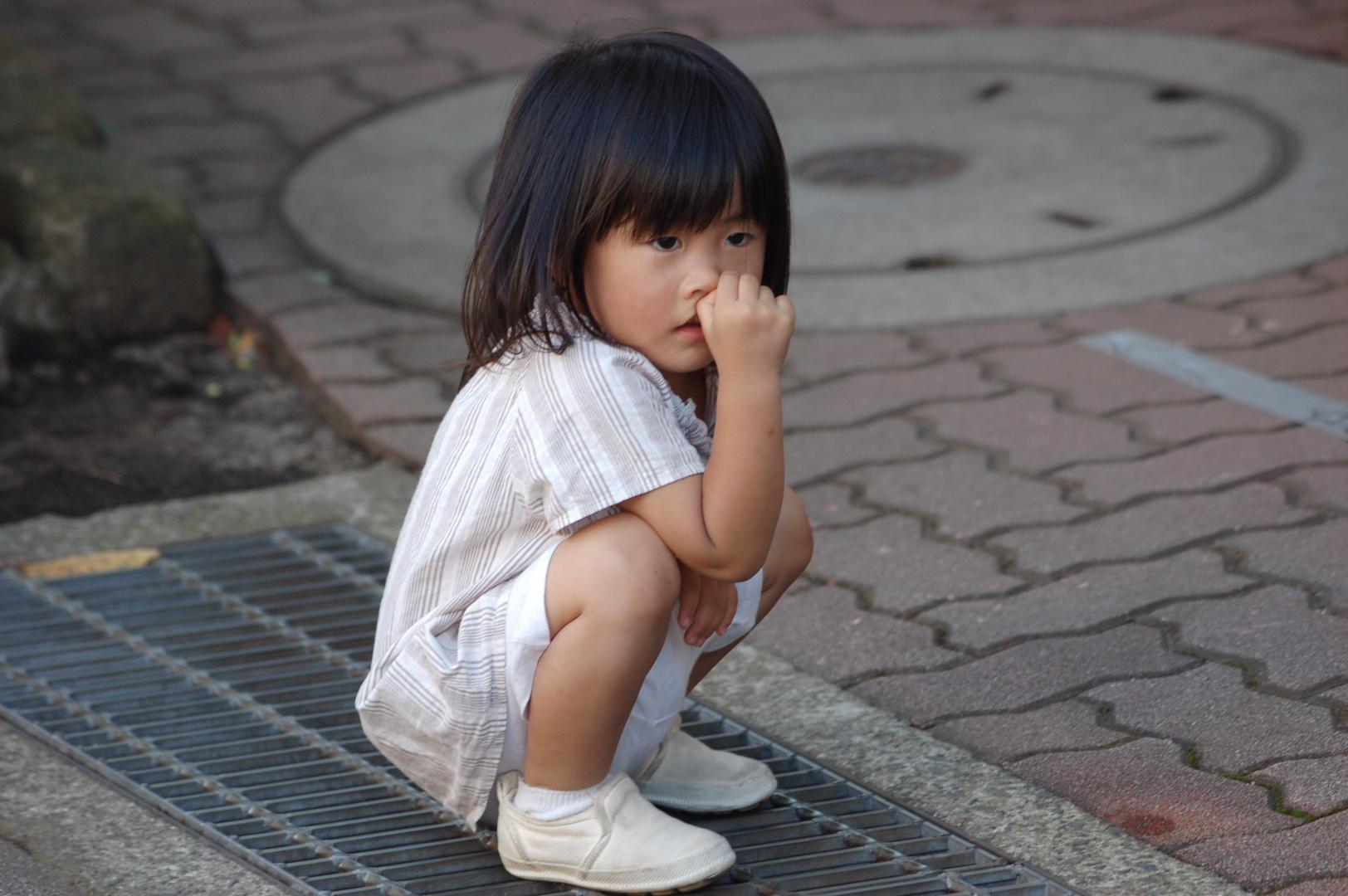 Kind in Tokyo