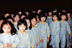Hong Kong (1997)