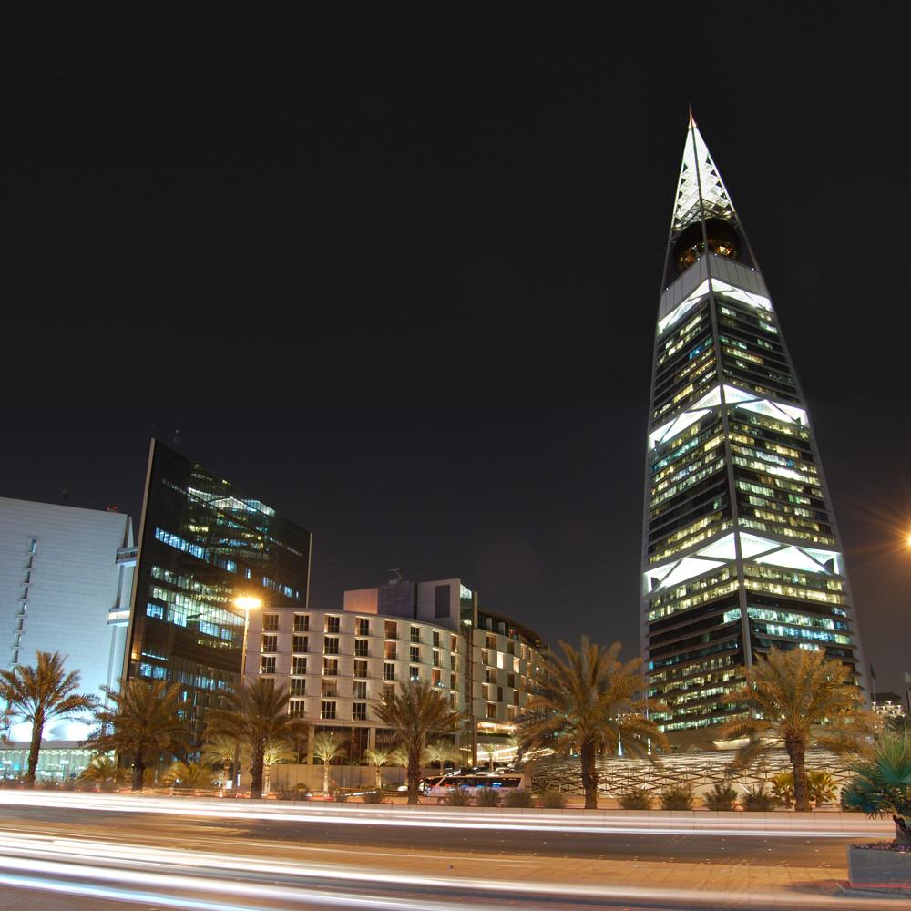 King Faisal Tower