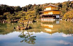 Kinkaku-ji [Goldener Pavillon-Tempel] (MW 1997/2 - jh)