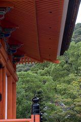 Kiyomizu Shrine