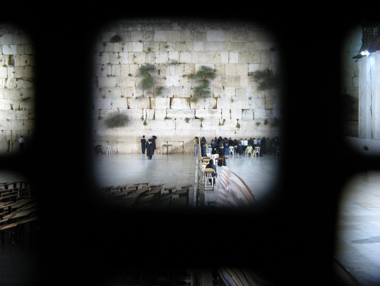 >Klagemauer <  Jerusalem  2010