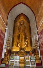 ...Kongama Upamamudra - Ananda Tempel Bagan...