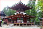 Kongobu-ji