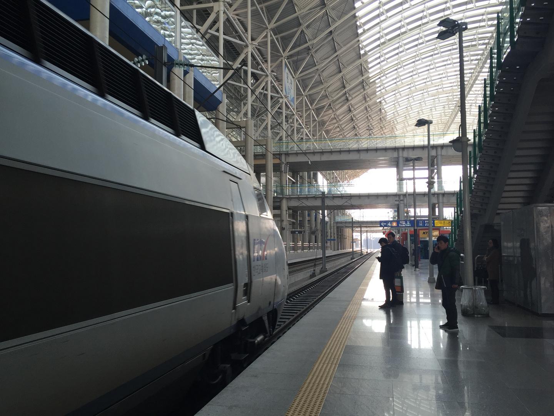 Korea Train eXpress