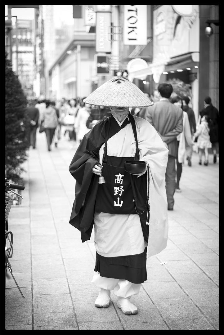 Kouyasan no Souryo