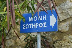 Kreta-2012_11_26-12_13_16